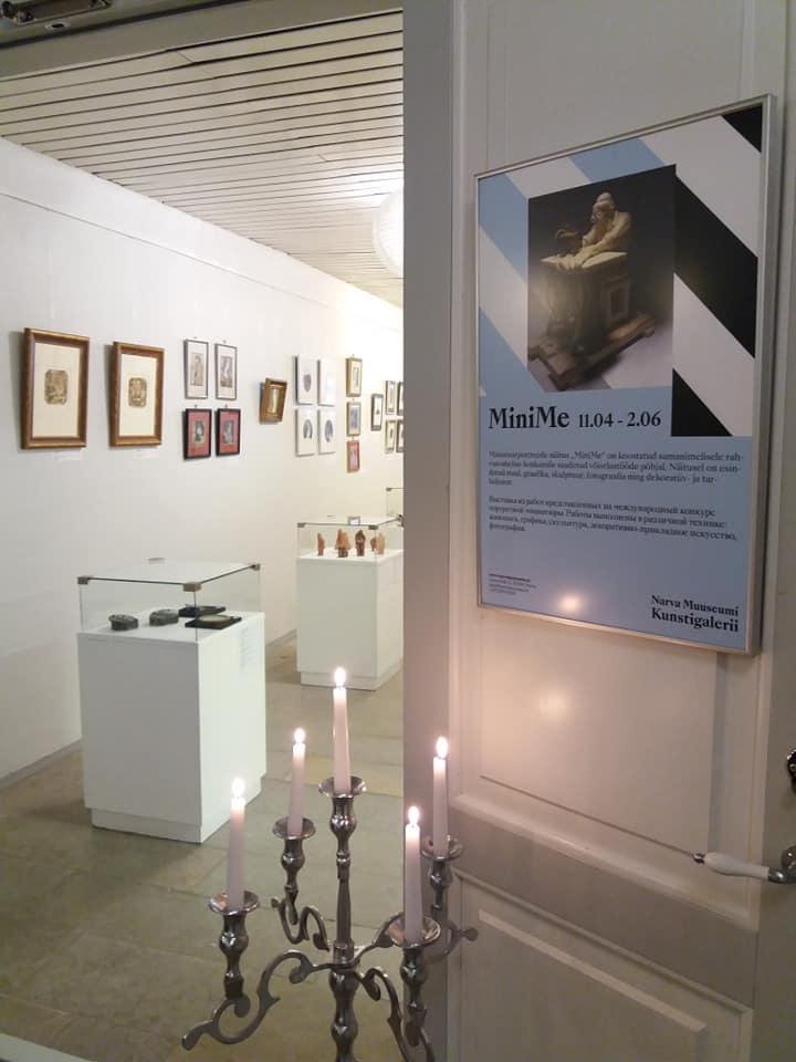 Выставка портретной миниатюры «MiniMe» 11.04.2019-02.06.2019