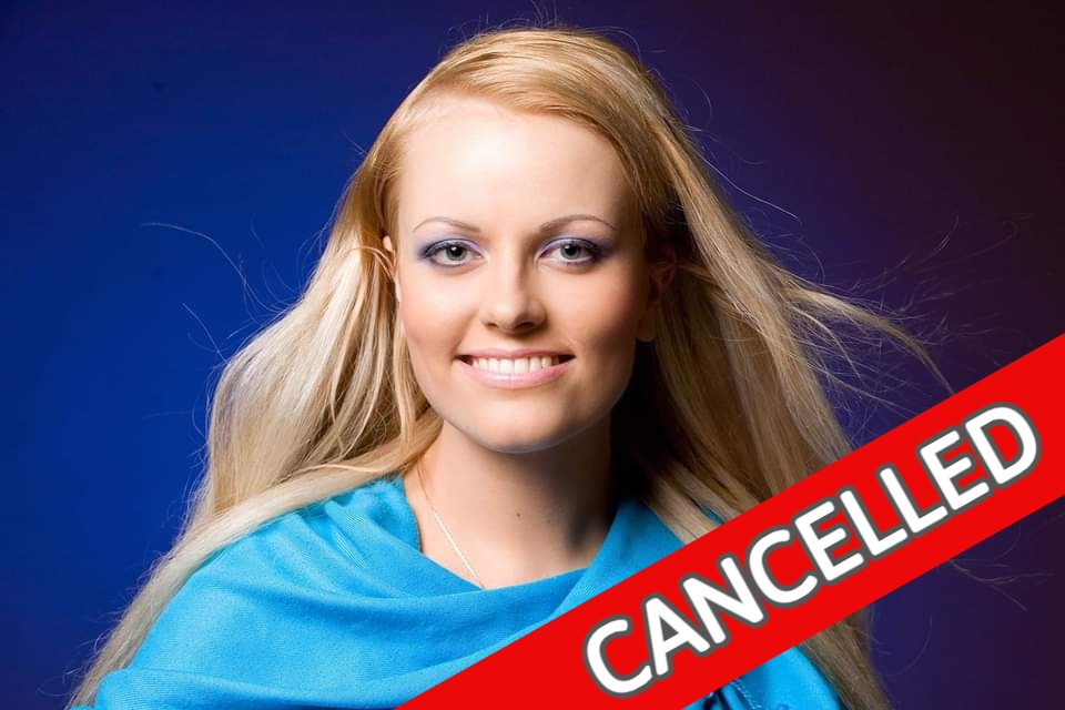 Концерт Марии Веретениной и Кирилла Лисиенко отменен