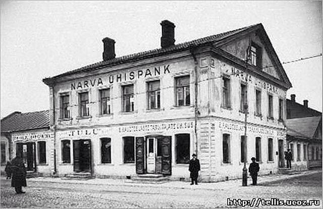 Сильвия Ильменская «История здания, Раудсилла, 5»